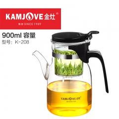 金灶(KAMJOVE) K-208茶道杯泡茶壶飘逸杯玻璃茶具泡花茶 900ml 耐高温