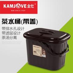 KAMJOVE/金灶 P-302茶具茶道茶艺专用配套排水桶茶渣桶客厅茶几用 6.5L PP