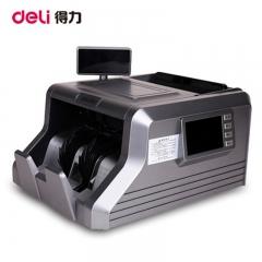 得力验钞机3906A银行专用智能语音混点支持新版人民币点钞机 灰色 C级