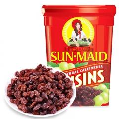 进口零食品美国加州阳光少女大葡萄干 果干果脯办公室零食 500g*2罐 A级