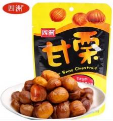 四洲 仁甘栗仁熟制板栗袋装即食小吃无壳炒板栗仁坚果甜栗子零食 50g*6包 甘甜