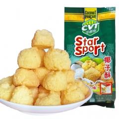 越南 进口特产 泉记椰子酥 芝士牛奶香脆椰酥休闲零食 120g*5包 365(天)