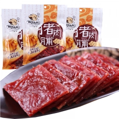 飘零大叔经典猪肉脯 新加坡风味 靖江特产食品 休闲零食品 100g*3包 香辣味