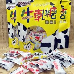 手工牛轧糖零食台湾恋尚宝岛牛扎糖 糖果零食小吃 200g*2包 混合口味