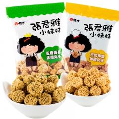 台湾进口零食 张君雅小妹妹休闲丸子干脆面捏碎面零食小吃 80g*6包 日式丸子