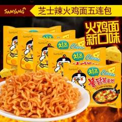 韩国进口 三养芝士超辣火鸡面 进口速食方便面 干拌面 700g*2包 奶酪味