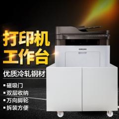 打印机柜子复印机柜底座办公打印一体机工作台放置柜移动矮柜 白色 钢制