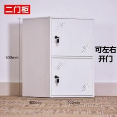 自由收纳组合柜带锁储物柜矮柜办公柜子简易整理资料柜床头桌下柜 两门柜