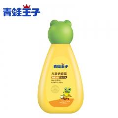 青蛙王子儿童倍润润肤乳 3-12岁坚果牛奶精华润肤身体乳霜露 120ml*2瓶 滋润保湿