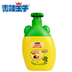 青蛙王子儿童倍润滋养洗发露 宝宝柔顺止痒洗发水小孩洗护用品 260ml 滋养头皮