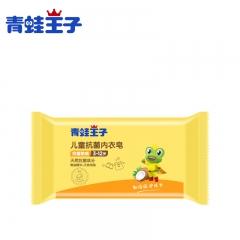青蛙王子 儿童内衣皂 宝宝儿童尿布皂天然肥皂BB洗衣皂 180g*3块 去污洁净