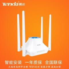 Tenda/腾达 F6 智能四天线家用无线路由器 光纤路由器穿墙王 白色 3