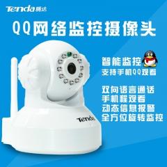 腾达C60 手机QQ监控无线摄像头 网络摄像机 高清夜视手机监控 720p 3.6mm