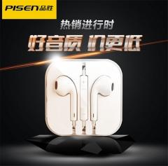 品胜 G201手机线控耳机 适用于苹果iphone6/6S PLUS入耳式带麦 白色