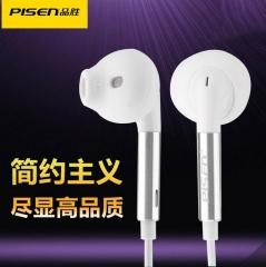 品胜 Y102线控to耳机 入耳式立体声耳机带麦 适用于安卓苹果手机 白玉银 直插型
