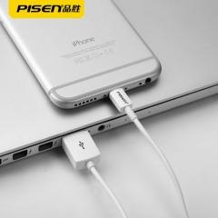 品胜数据线 for苹果7 iPhone5s/6/6plus数据线 苹果6快速充电器线 白色 1米