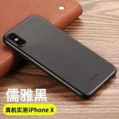 BENKS/邦克仕 苹果iphone X手机壳 苹果X棒棒糖磨砂保护壳 PP壳 儒雅黑 后盖式