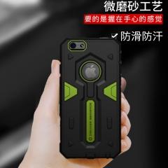Nillkin耐尔金苹果iPhone 6悍将二代保护壳6S全包防摔手机套4.7寸 军绿 塑料
