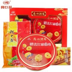 广州酒家利口福 喜庆大礼包 年货送礼鸡仔腊肠饼曲奇糕点休闲零食 860g 盒装