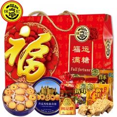 徐福记糖果礼盒酥心糖 零食大礼包礼品春节年货员工福利 综合口味 福运满糖2096g