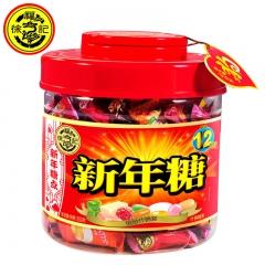 徐福记新年糖果礼盒装桶装什锦喜糖年货大礼包 550g 混合味