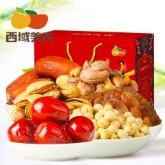 西域美农金秋新果礼盒零食大礼包特产干果红枣年货礼盒 1450g 原味