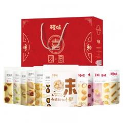 百草味零食坚果大礼包喜团圆食品礼盒干果零食坚果年货礼盒 1500g/12袋 原味