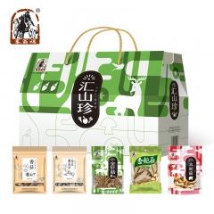 塞翁福汇山珍菌菇礼盒香菇金针菇东北木耳土特产干货 606g/5袋 420*190*280mm