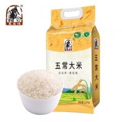 塞翁福五常大米舌尖吾尝2.5kg稻花香米东北大米真空包装 黑龙江 450天