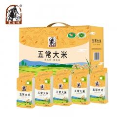 塞翁福五常大米礼盒舌尖吾尝5kg稻花香米东北大米新米 1kg*5袋 黑龙江