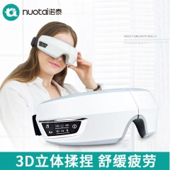 诺泰无线折叠眼睛按摩器电动眼保仪气压热敷眼部按摩仪护眼仪 珍珠白 NT16Y121S