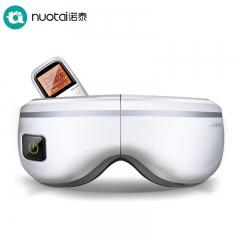 诺泰无线眼部按摩器护眼仪保护眼睛按摩器眼保仪眼罩眼保姆 灰色 Y12-2
