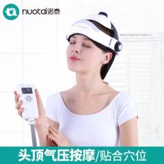 诺泰正品多功能头部按摩器气囊电动按摩保健仪按摩器 白色 NT-Y10-2