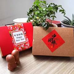 致吉良牛肉脯合集礼盒装牛肉干肉铺澳门台湾风味休闲零食 原味牛肉脯100g 270天