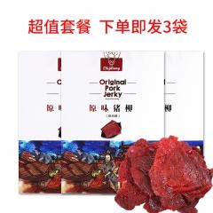 致吉良铺香脆猪肉干原味猪柳猪肉脯小包台湾风味休闲小吃零食 原味 80g/包*3
