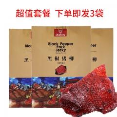 致吉良铺台湾风味香脆猪肉干黑椒猪柳猪肉脯小包休闲小吃零食 黑椒味 80g/包*3