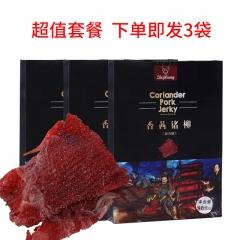 致吉良铺香茜味猪柳猪干肉香脆猪肉脯零食小包装台湾风味小吃 香茜味 80g/包*3
