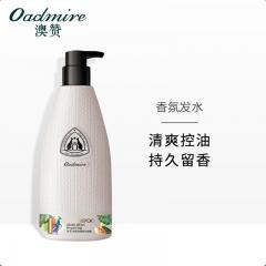 澳赞植萃多效修护洗发露洗发水 深层滋养头皮持久留香 500ml 改善毛躁  深层清洁 60个月