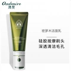 澳赞密罗木舒润保湿洁面乳 舒缓清洁洗面奶修复敏感肌肤 100ml 60个月