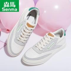 森马运动休闲鞋女春 新款潮韩版百搭时尚女鞋子冬学生白色板鞋 米绿色 35
