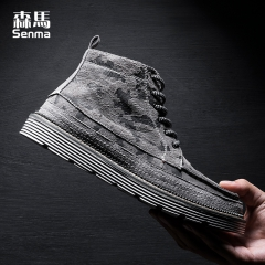森马靴子男鞋英伦鞋男士高帮鞋 新款秋冬季百搭潮短靴迷彩军靴 灰迷彩 38