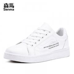 森马女鞋学生休闲鞋女春季防滑韩版百搭平底浅口潮鞋轻便白色板鞋 白色 35
