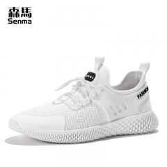 森马白色网鞋男学生夏季透气网面轻便薄款韩版潮流飞织跑步运动鞋 白色 38