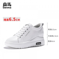 森马休闲鞋女新款内增高白色显瘦浅口夏季镂空透气板鞋小白鞋 白黑色 35