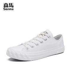 森马白色帆布鞋男潮流低帮夏季透气韩版百搭休闲板鞋白布鞋小白鞋 白色 39
