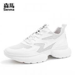 森马白色运动鞋男夏季透气韩版潮流网面鞋潮鞋青少年增高跑步网鞋 白色 38