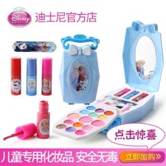 迪士尼儿童化妆品套装无毒女孩公主彩妆盒口红冰雪奇缘女童玩具 童话世界美妆手提盒