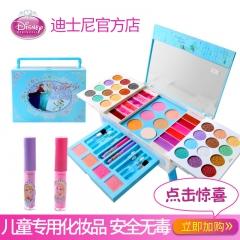 迪士尼儿童化妆品彩妆盒冰雪奇缘爱莎公主女孩玩具套装安全无毒小 小清新创意梳妆台
