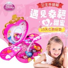 迪士尼儿童化妆品彩妆套装无毒女童玩具女孩过家家玩具生日礼物 闪亮公主手提箱