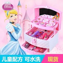 迪士尼儿童化妆品公主彩妆盒套装 女孩口红眼影指甲油表演玩具 迪士尼专业手提化妆箱